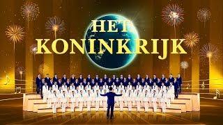 Gospelkoor 'Het koninkrijk' Gods koninkrijk is naar de wereld afgedaald