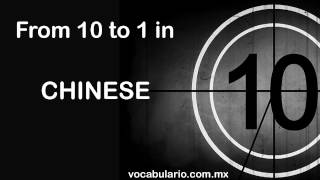 3 read and write 1 to 10 in Mandarin Chinese Learn how to count numbers 1-10 in Chinese (Mandarin) with Annica