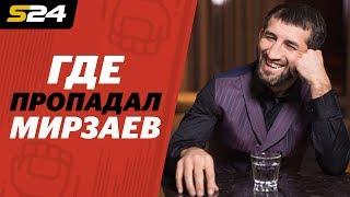 Мирзаев возвращается в клетку. Битва за Хайп, Лобов и допинг | ХукВам