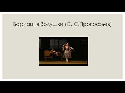 Урок музыкальной литературы  4 класс  Учитель Е  Л  Богаченко