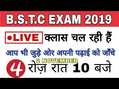 LIVE CLASS  BSTC EXAM 2019 || 2 NOVEMBER BSTC IMPORTANT QUESTION || MUKESH CLASSES