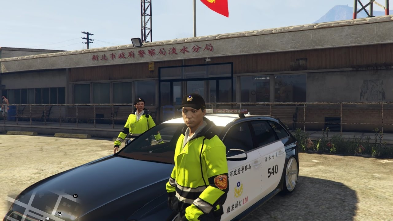 GTA 5 LSPDFR 警察模組 060 決戰淡海新市鎮 - YouTube