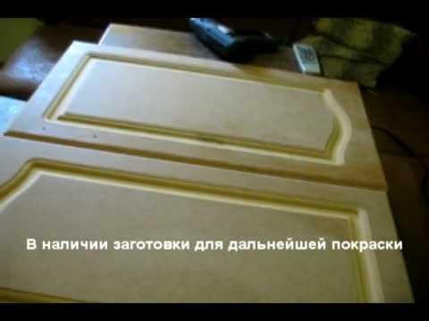 видео: Ремонт кухни