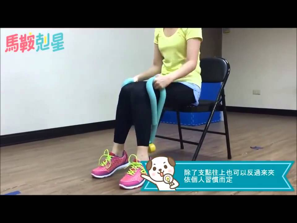 【小三美日】★好難瘦的大腿內側就靠它★ Fitty美腿曲線雕塑夾/臀腿曲線雕塑夾 - YouTube