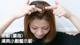 【短髮造型】「短髮造型」#短髮造型,【玩髮型】longbo...