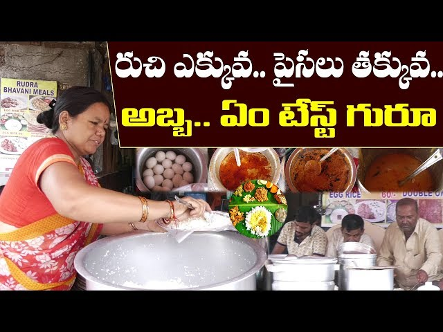 People Enjoying Roadside Unlimited Meals | Hyderabad Street Food | Veg / Non Veg  | PDTV Foods