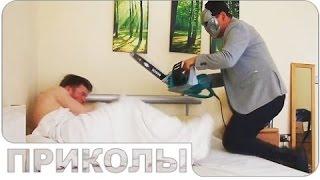 Смежные подборки приколов  видео.. РЖАЧ ) Советую очень смешное видео