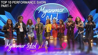 Myanmar Idol Season 4 - 2019 | Top 10 | Performance Show (Part-1)