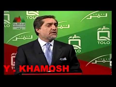 Abdullah Abdullah   Ashraf Ghani Ahmadzai Funny Debat   Zalmay Ara Funny clip   مناظره در مورد چاى