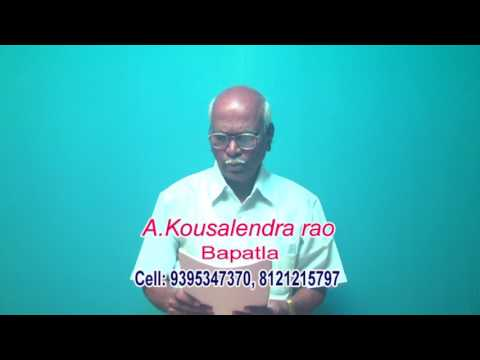 Oh Chandamama, jayam manade song by Kousalendra Rao Anala