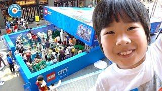 超巨大!!入れるレゴ シティを見てきました【がっちゃん】LEGO