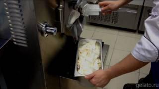 Производство мороженого gelato