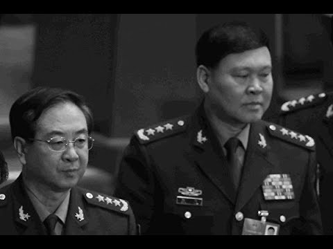"""《今日点击》""""对党不忠 不老实""""成罪名 房峰辉张阳被双开 死了都不饶"""