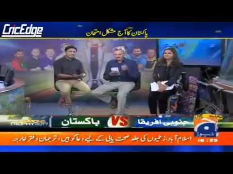 CT17: Pakistan vs South Africa Pre Match Analysis on Geo Cricket