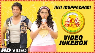 Inji Iduppazhagi || Video Jukebox || Anushka Shetty, Arya, Sonal Chauhan || M.M.Keeravani