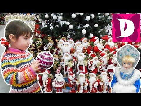 Christmas toys in the epicenter | Carnival mask Christmas decoration | on Dianka Film - Duration: 5:54.