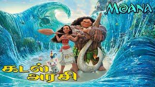 MOANA (2016) MOVIE FULL STORY EXPLANATION IN TAMIL