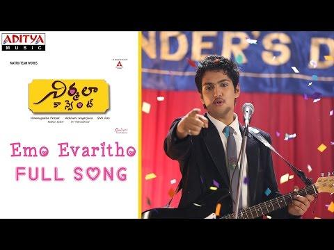 Emo Evaritho Full Song |Nirmala Convent...