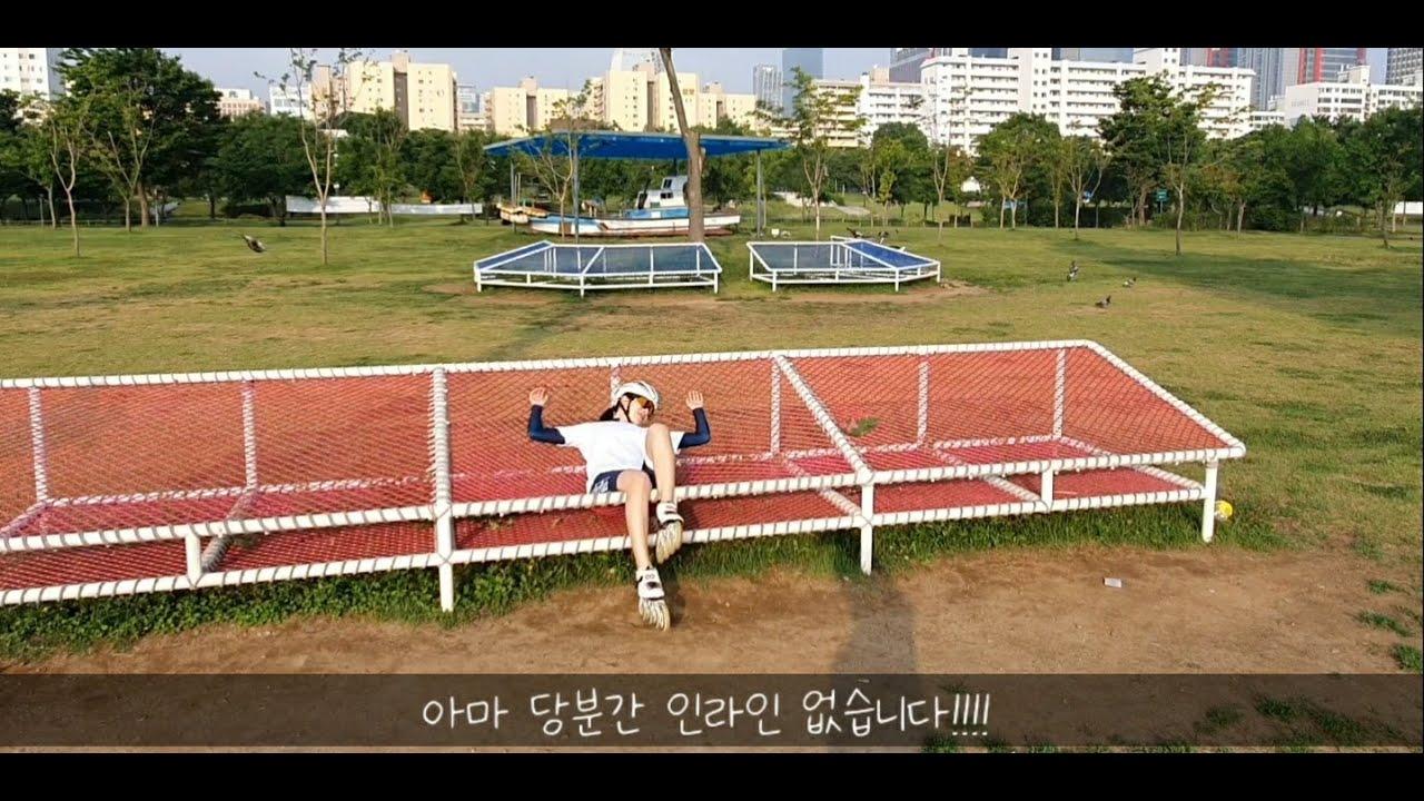 같이한강 인라인탈래?💓(힘들어죽..)