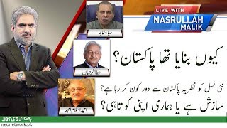 Pakistan Day Special - Live With Nasrullah Malik | Full Program | 23 march 2019 | Neo News