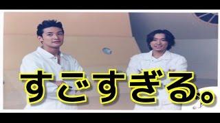 料理自慢の ジャニーズ代表として松岡昌宏くんと坂本昌行の二人が 注目...