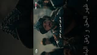 مسلسل قيامة ارطغرل   اعدام تيهو و مساعد اورال و ابنته   HD mp4