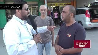 مسابقات رمضان : حلقة 6 حي عصمان – شفاعمرو
