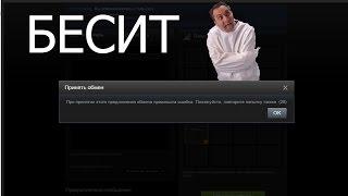 |Халява|Как решить проблему (28) Steam !