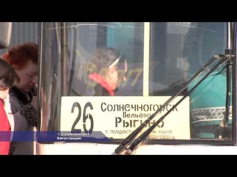 В Солнечногорье на летний период возобновлен социальный автобусный маршрут №26. 05.2014