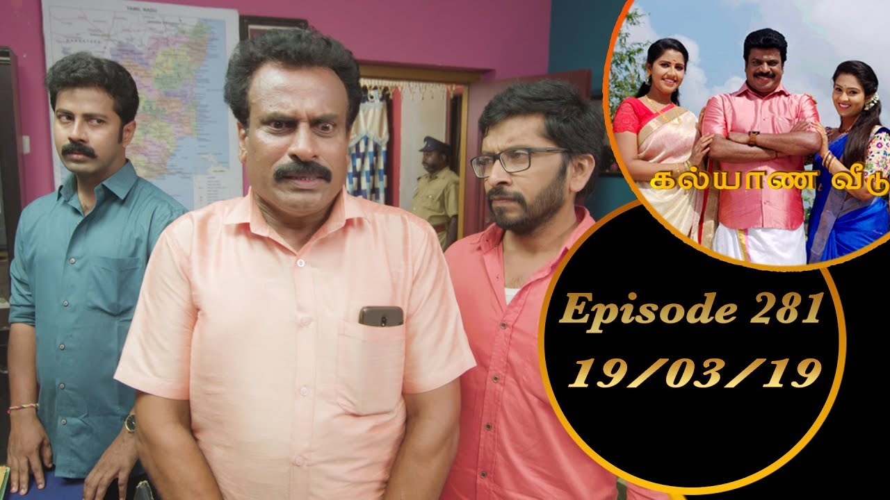 Kalyana Veedu | Tamil Serial | Episode 281 | 19/03/19 |Sun Tv |Thiru Tv