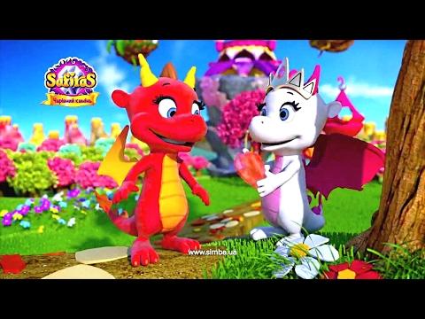 Дракончики safiras смотреть онлайн мультфильм