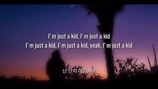 [1 Hour] Simple Plan - I'm Just a Kid (가사/해석)