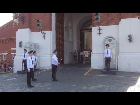 Guard Change, Kremlin, Red Square