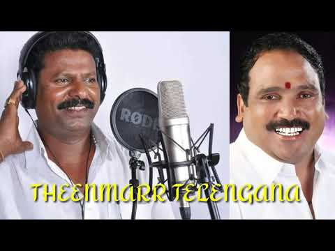 Daga Daga Deepala Jathara Laddu Yadav New Song Singer Pedda Puli Eshwar