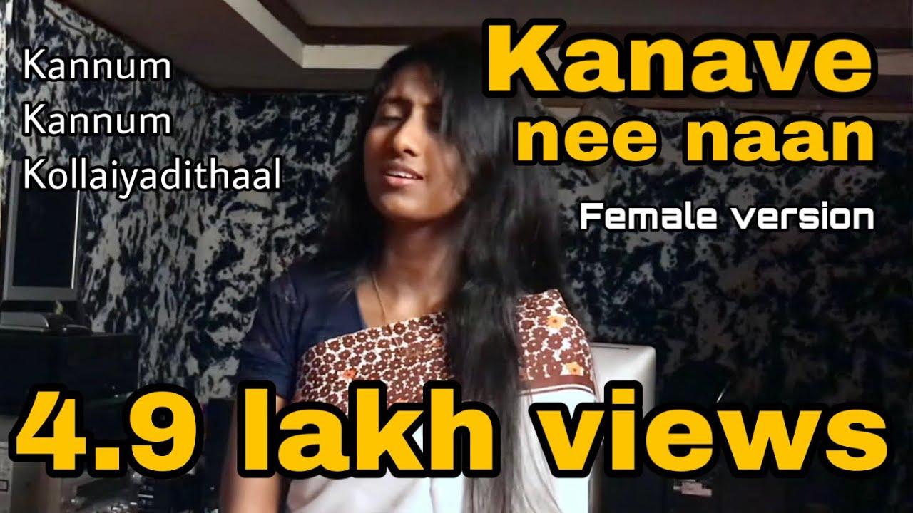 Download Kanave Nee Naan - Female version | Nalini Vittobane | Mari Sakthi | Kannum Kannum Kollaiyadithaal