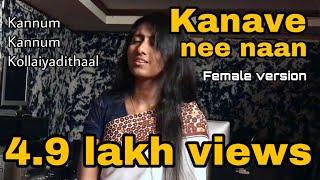 Kanave Nee Naan - Female version | Nalini Vittobane | Mari Sakthi | Kannum Kannum Kollaiyadithaal
