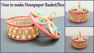 How to make Newspaper Basket/Box || Best out of Waste Newspaper Craft