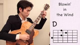 【TAB譜 簡単ギター伴奏】 ボブ・ディラン
