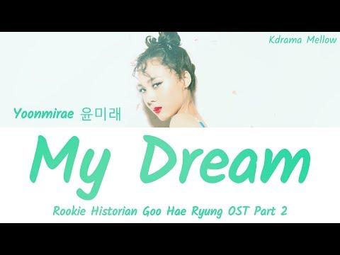Download Yoonmirae 윤미래 - My Dream Rookie Historian Goo Hae Ryung OST Part 2 s Han/Rom/Eng/가사 Mp4 baru