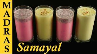 Rose Milk Recipe In Tamil | Badam Milk Recipe In Tamil | Badam Kheer | Summer Drinks Recipe