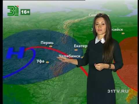 Прогноз погоды с Мариной Руснак на 23,24,25 декабря