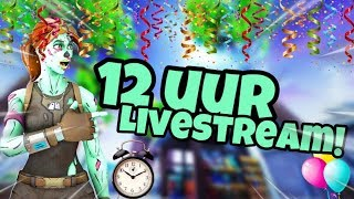 12 UUR LIVESTREAM! CUSTOM GAMES, GIVEAWAYS EN MEER! - Fortnite Battle Royale Nederlands LIVE