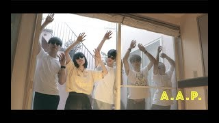 Gambar cover all about paradise - Coup d'État (Official Music Video)