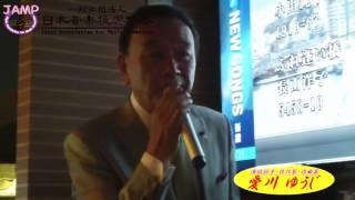 女白虎隊 ☆5/29(日)愛川ゆうじ・宮内ひろし ~二人のムード歌謡~ 2016...