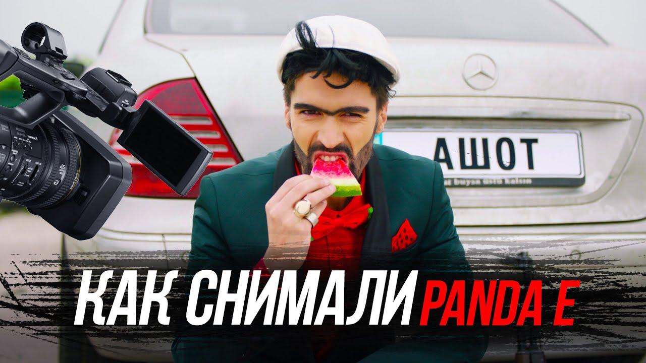 CYGO - Panda E | Як знімався кліп