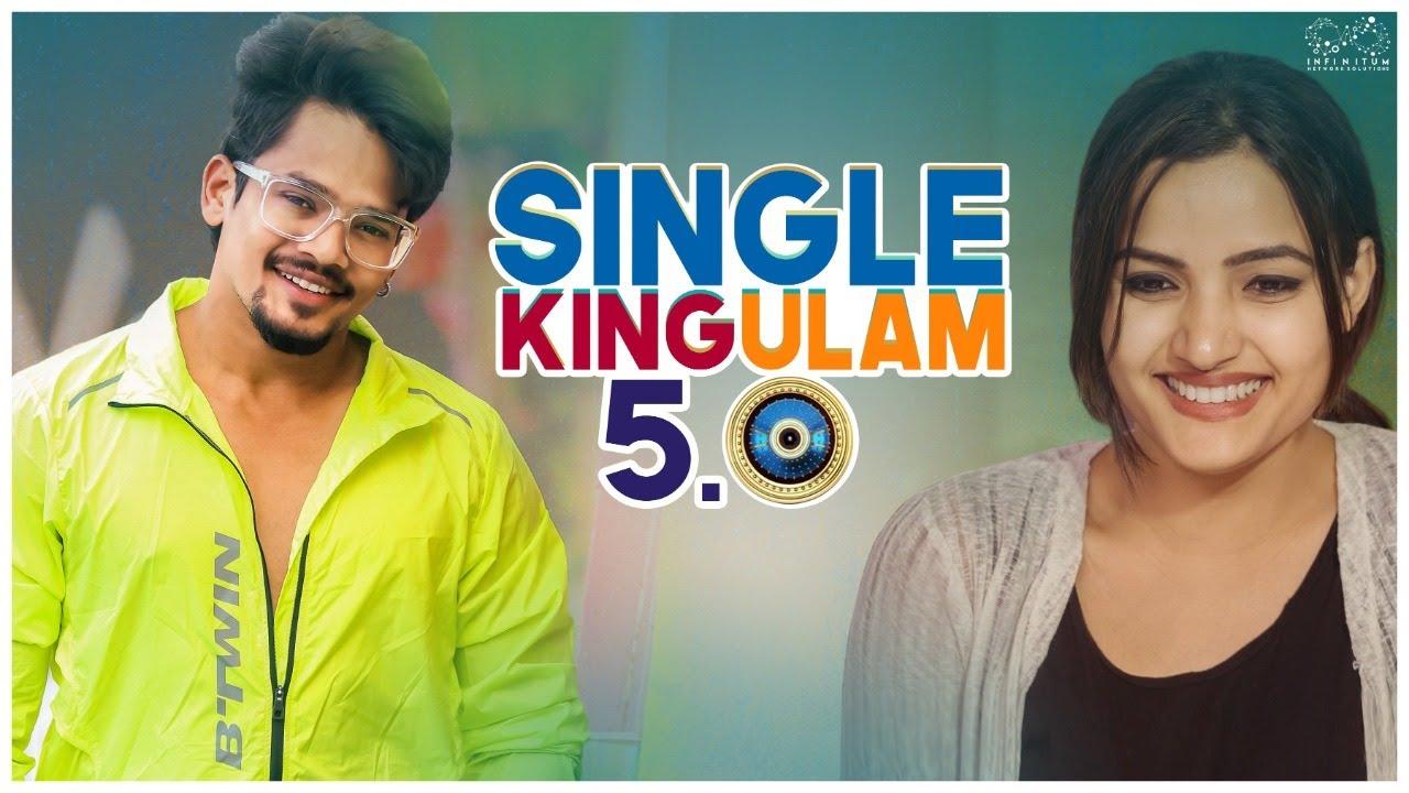 Single Kingulam 5.0 || Big Boss Telugu 4 || Mehaboob Dil Se Ft. Hey Siri || Infinitum Media