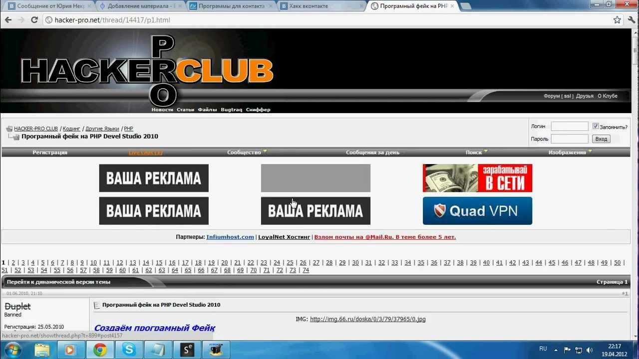 Сайт для создание фейк сайтов вакансии строительная компания пионер официальный сайт