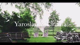 Свадьба Ярослава и Татьяны