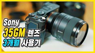 소니 Sel35mmF1.4GM (aka 35gm 렌즈)…
