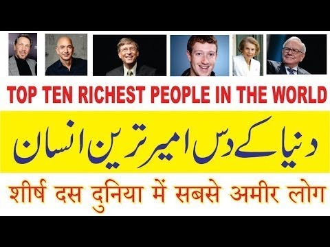 top 10 richest man in the world 2017
